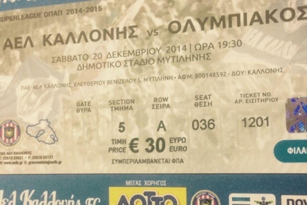 ΑΕΛ Καλλονής: Sold out με Ολυμπιακό