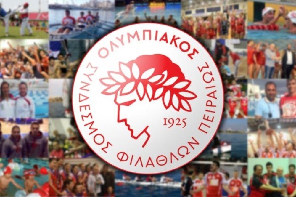 Ολυμπιακός: Βράβευση από UNESCO