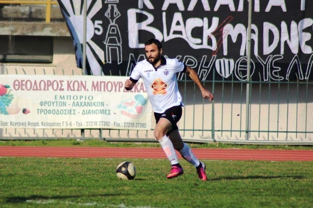 Καλαμάτα-Αιολικός 0-0