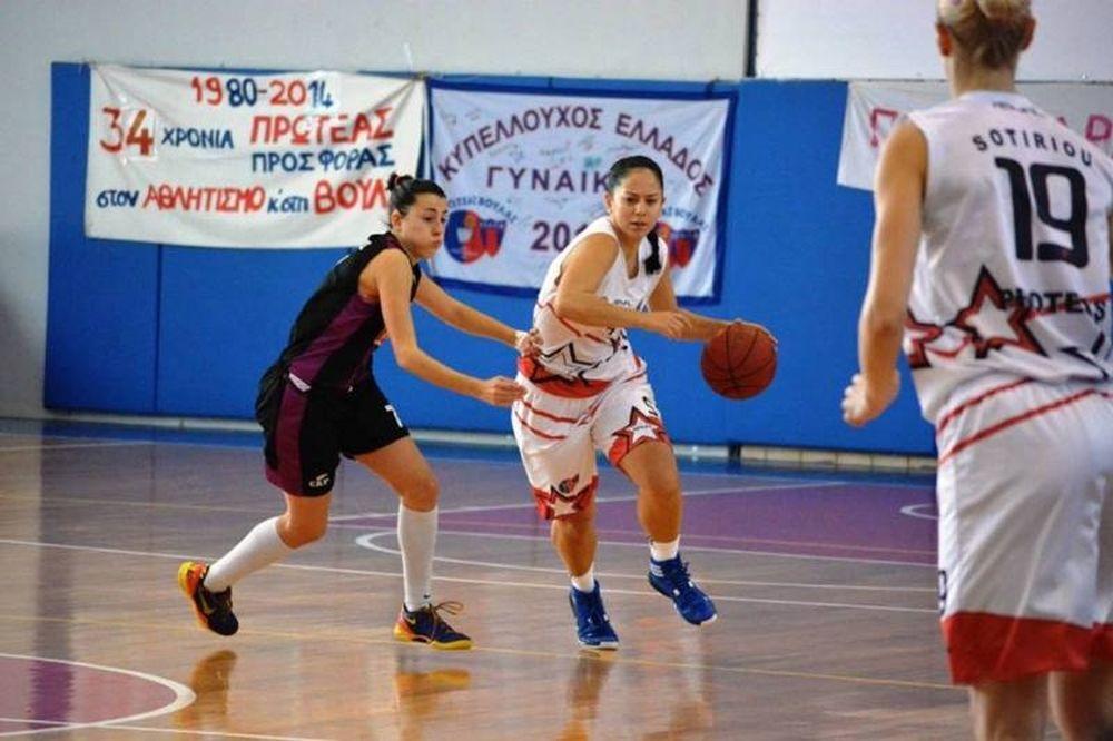 Κύπελλο Ελλάδας Γυναικών: Άνετα ο Πρωτέας Βούλας