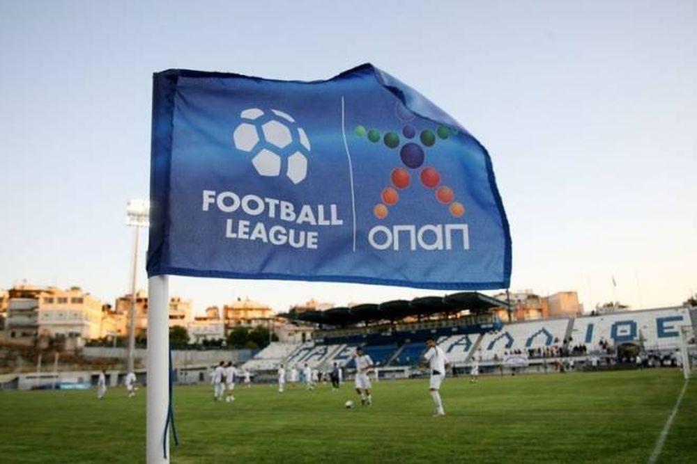 Football League: Τα βλέμματα σε Αίγιο και Λάρισα