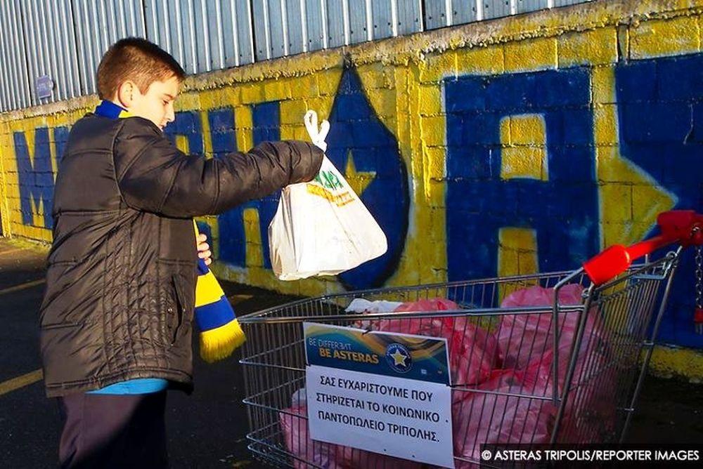 Αστέρας Τρίπολης: Συγκεντρώθηκαν τρόφιμα για το Κοινωνικό Παντοπωλείο (photos)