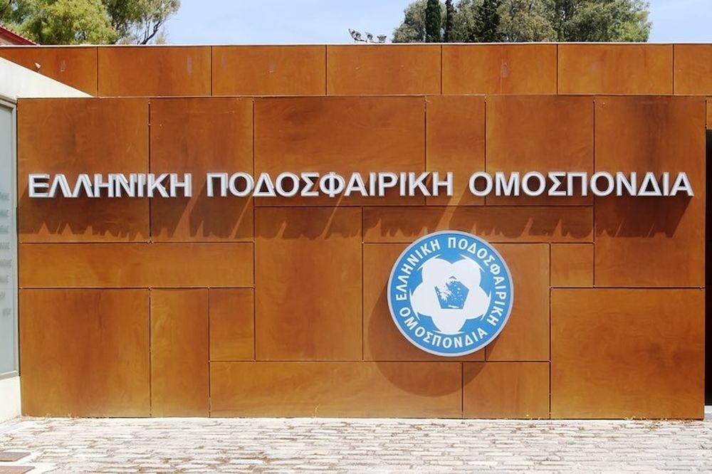 ΕΠΟ: Συνεδριάζει την Τρίτη (30/12) για νέο πρόεδρο