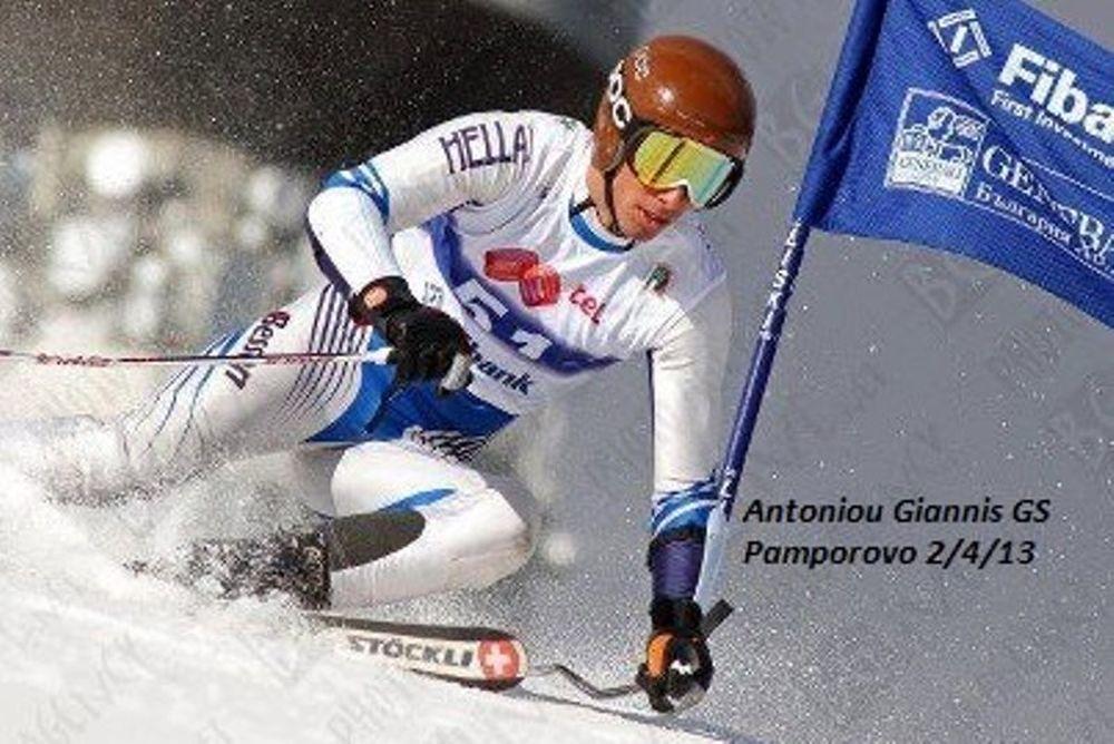 Χιονοδρομία: 8 Έλληνες στη Βουλγαρία