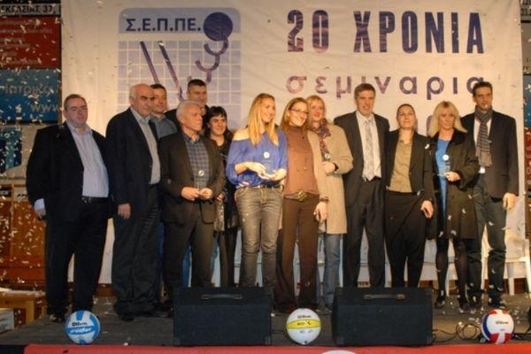 Ελληνικό Βόλεϊ: Συγκίνηση για τους μύθους στη γιορτή του ΣΕΠΠΕ (photos)