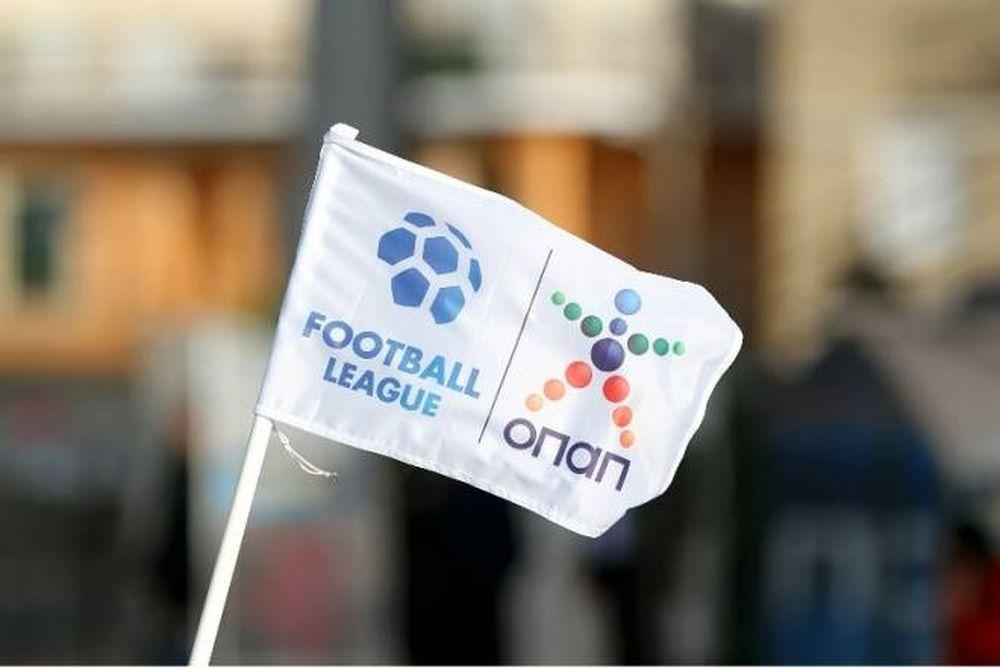 Football League: Το… διήμερο της 11ης αγωνιστικής