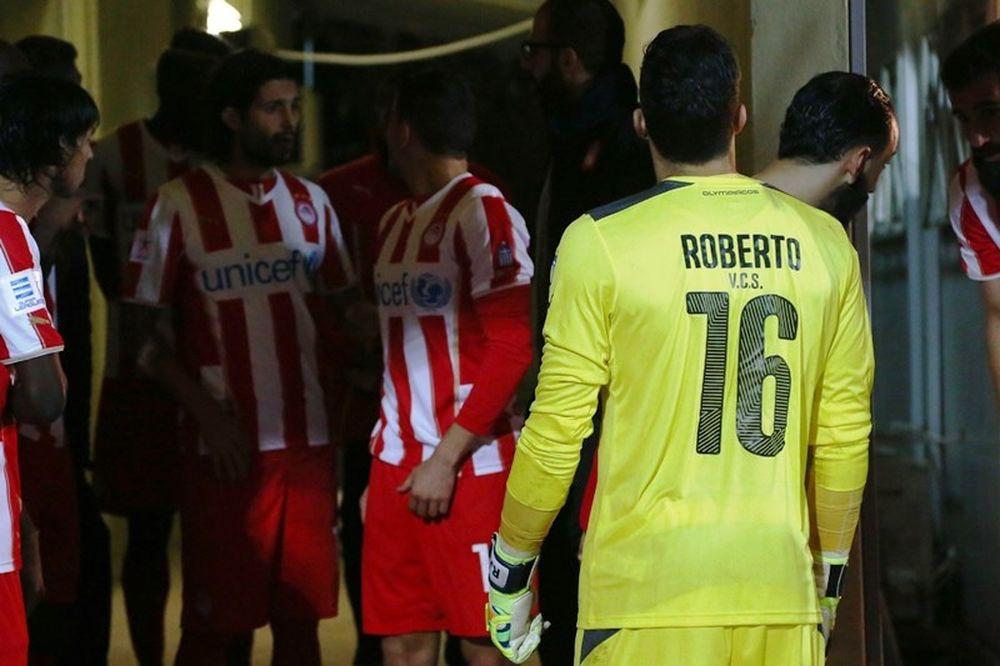 Ολυμπιακός: «Πάει Ρόμα ο Ρομπέρτο»
