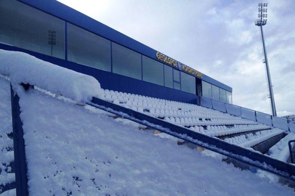 Αστέρας Τρίπολης: Χιονισμένο το «Θ. Κολοκοτρώνης» (photos)