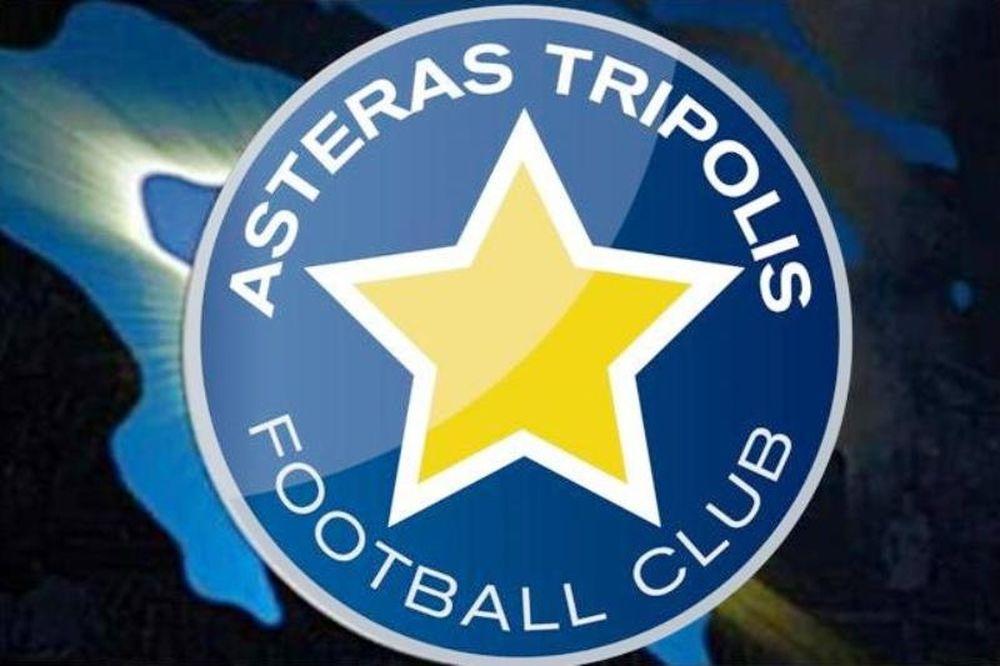 Αστέρας Τρίπολης: Συλλυπητήρια σε Κριτσιδήμα