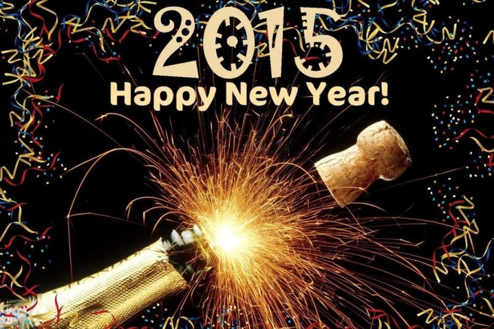 Πρωτοχρονιά 2015: Καλή χρονιά!