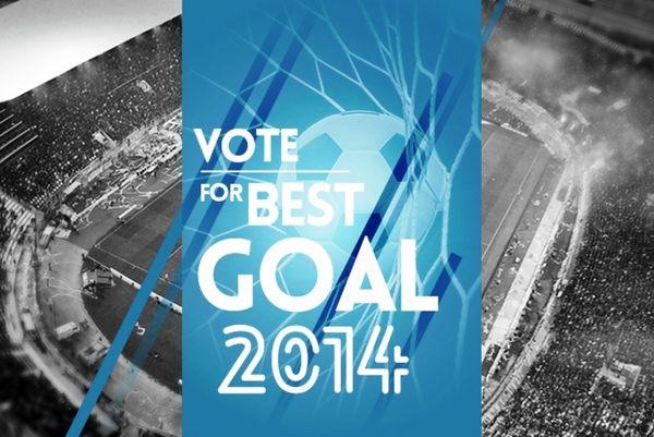 ΠΑΟΚ: Ψηφίστε το καλύτερο γκολ του 2014 (video)