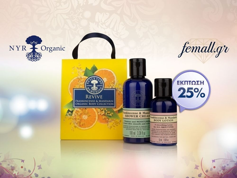 Neal's Yard REVIVE Frankincense and Mandarin Organic Body Collection