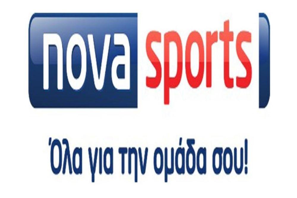 Μαραθώνιος 9 ωρών «Παίζουμε Ελλάδα» στα κανάλια Novasports!