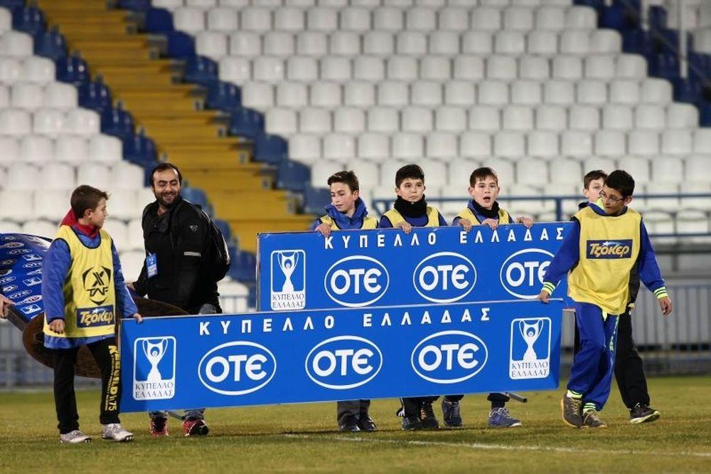Κύπελλο Ελλάδας: Όλα τα γκολ της φάσης των «16» (videos)