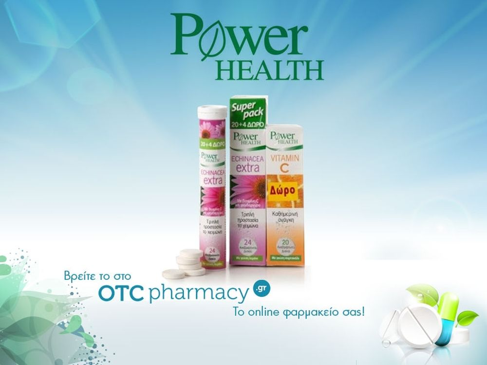 Power Health Echinacea Extra 20+4tabs ΔΩΡΟ & Vitamin C 20tabs ΔΩΡΟ