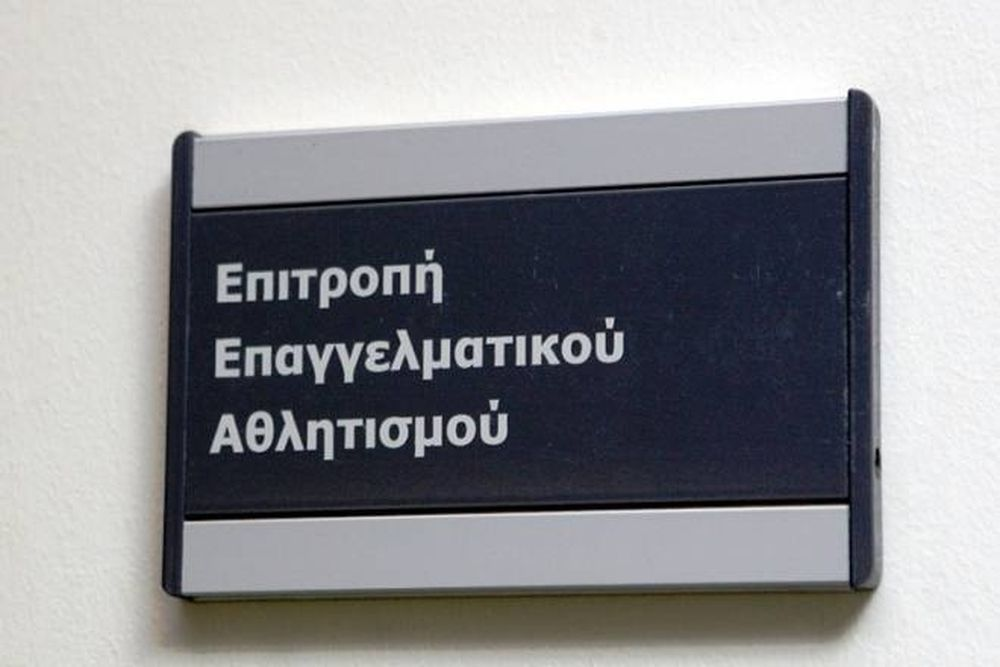 ΕΕΑ: Αναβολή για ΑΕΚ, κατάπτωση για Νίκη και Πανηλειακό