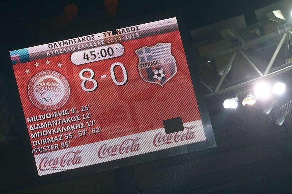 Ολυμπιακός – Τύρναβος 8-0: Τα γκολ του αγώνα (video)