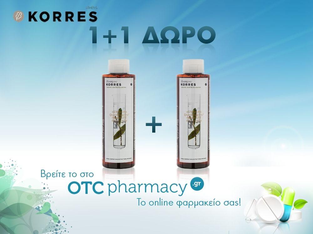 Στο otcpharmacy.gr τα σαμπουάν KORRES σε απίθανη προσφορά 1+1 ΔΩΡΟ!