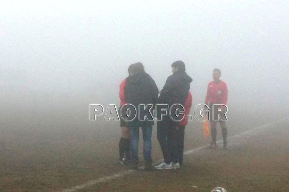 Βέροια-ΠΑΟΚ (Κ20): Χαμένοι στην ομίχλη (video)
