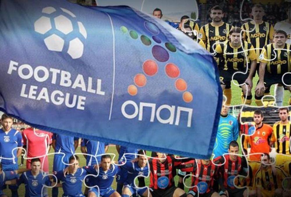 Football League: Τρένα… Ηρακλής και Ολυμπιακός Βόλου