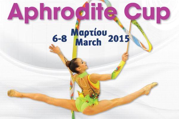 Ρυθμική Γυμναστική:  Διεθνές μίτινγκ «Aphrodite Cup 2015»