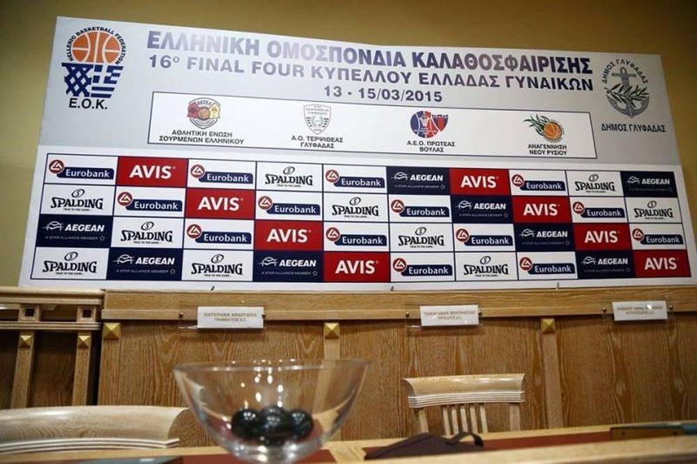 Κύπελλο Μπάσκετ Γυναικών: Το πρόγραμμα του Φάιναλ Φορ