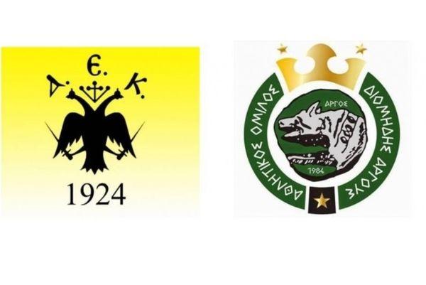 ΑΕΚ - Διομήδης: Για μια θέση στον τελικό