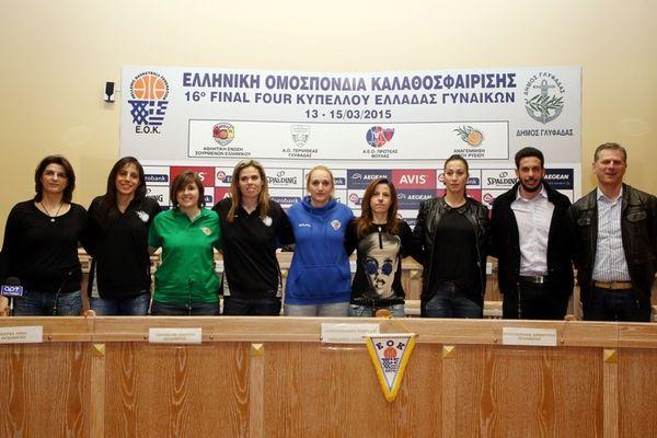 Κύπελλο Ελλάδας Γυναικών: Γιορτή του μπάσκετ στο «Μ. Λιούγκας» (photos)