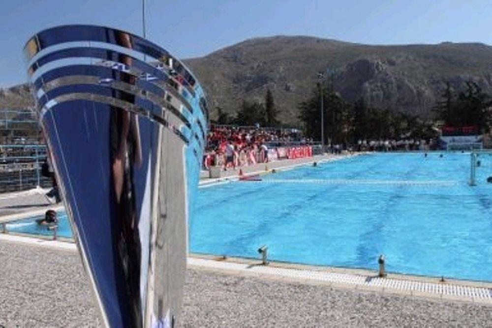 Κύπελλο Πόλο Ανδρών: Η κλήρωση των προκριματικών