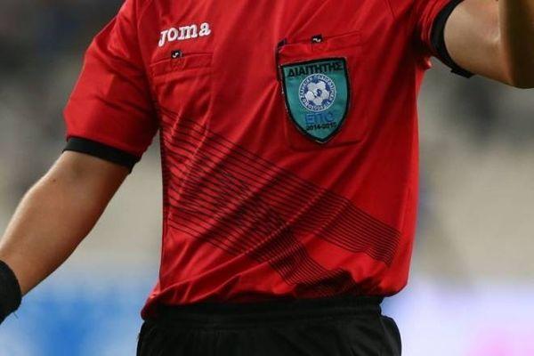 Football League: Οι ρέφερι της 24ης αγωνιστικής
