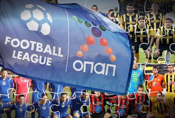Football League: Κερδισμένοι Βόλος και Λαμία
