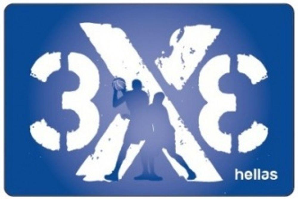3x3 Μπάσκετ: Χαμός στο Ηράκλειο Αττικής