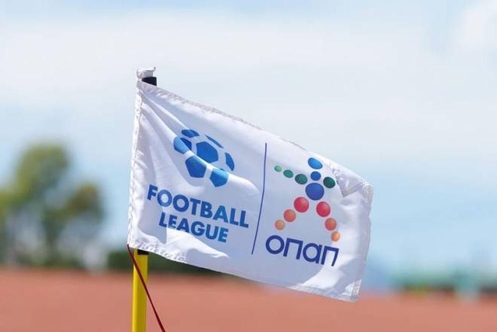 Football League: Μισή ντουζίνα στο… σκαμνί