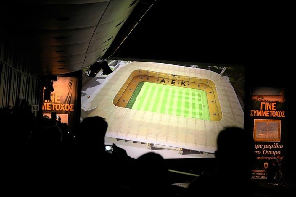ΑΕΚ: Απογοήτευση για το γήπεδο, σκέφτεται plan B