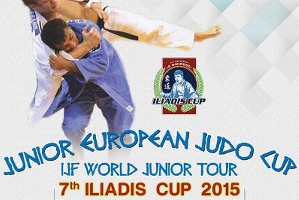Τζούντο: Ρεκόρ στο Iliadis Cup 2015 (photo)