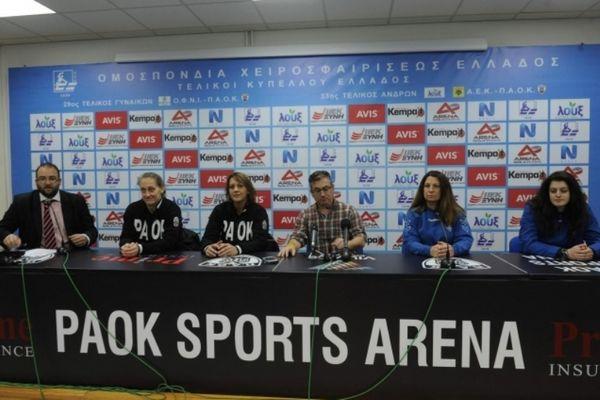 Κύπελλο Χάντμπολ Γυναικών: «Μεγάλη μέρα ο τελικός» (photos)