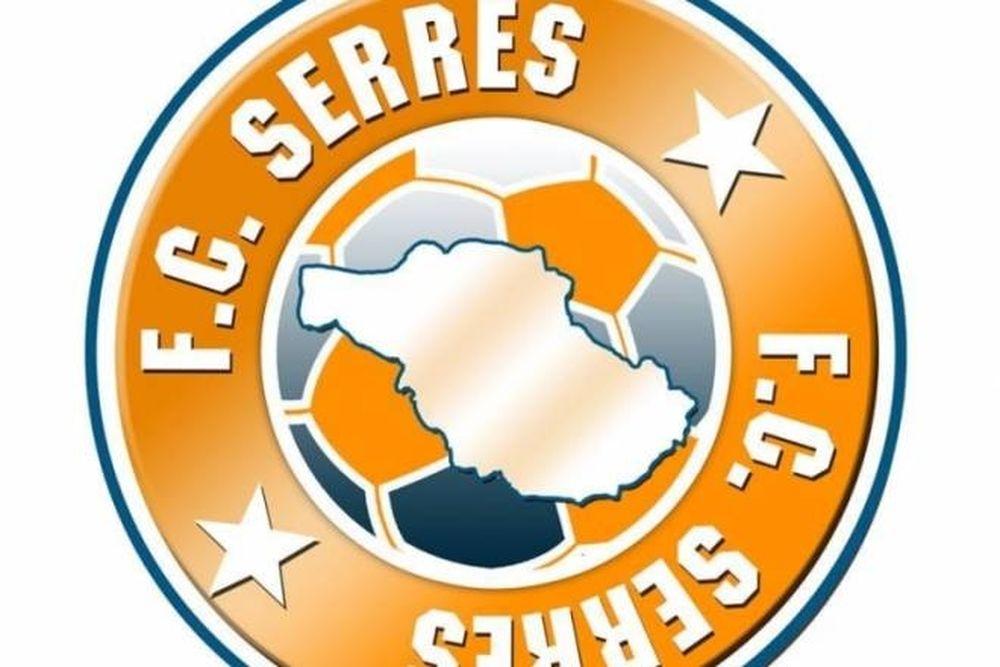 Εθνικός Σερρών: «Εξωπραγματικό το κόστος διαιτησίας»