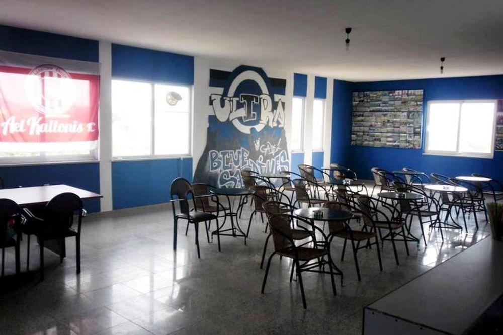 Καλλονή: Η στήριξη των Blue Sardines