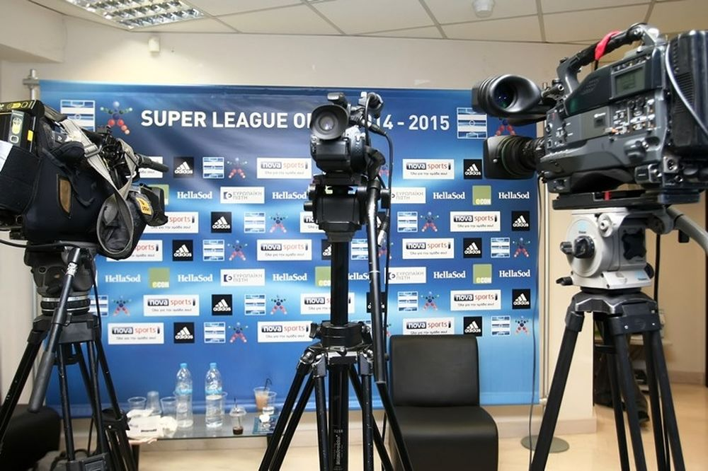 Super League: Συνεδριάζει την 1/4 για τα τηλεοπτικά