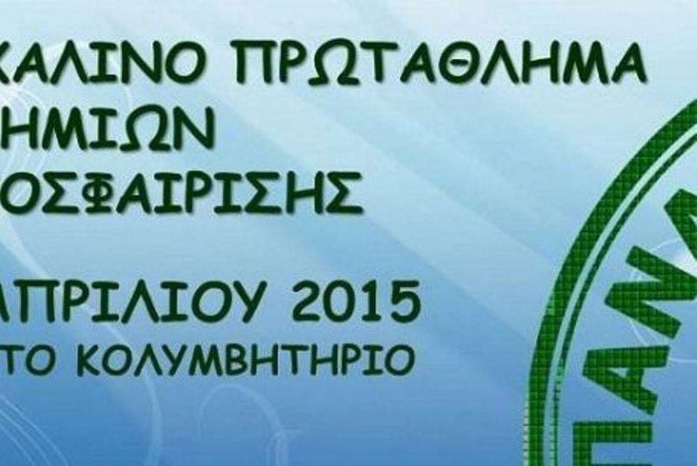 Παναθηναϊκός: Έτοιμοι για το «Πασχαλινό Πρωτάθλημα»