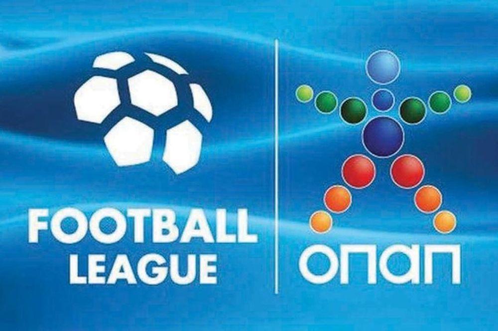 Football League: «Μετέωρες» οι κληρώσεις πλέι οφ και πλέι άουτ