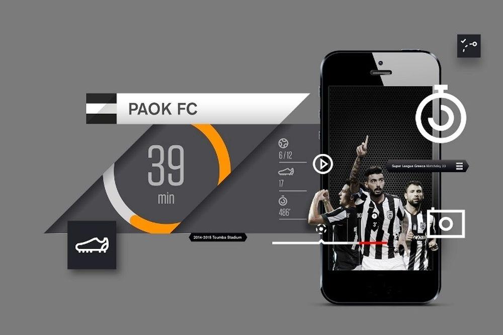 ΠΑΟΚ: Αναβαθμισμένο το νέο paokfc.gr