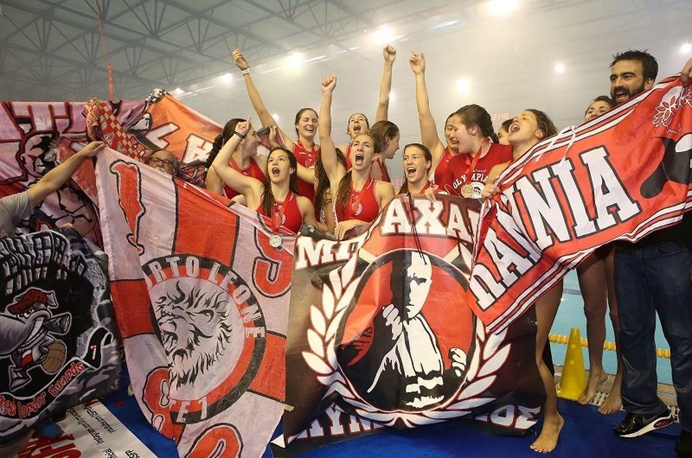 Ολυμπιακός: Μεγάλος ενθουσιασμός για το πρωτάθλημα Ευρώπης