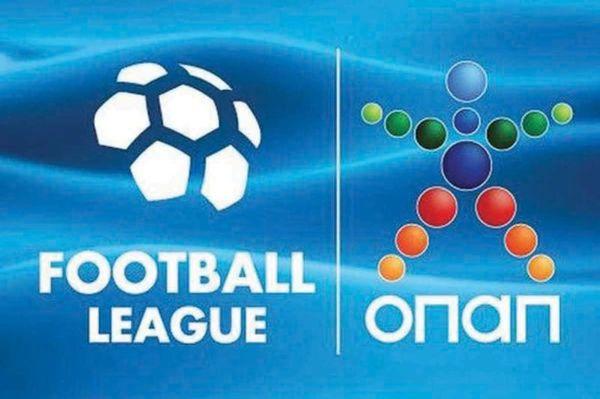 Football League: Πρεμιέρα στα… μίνι πρωταθλήματα