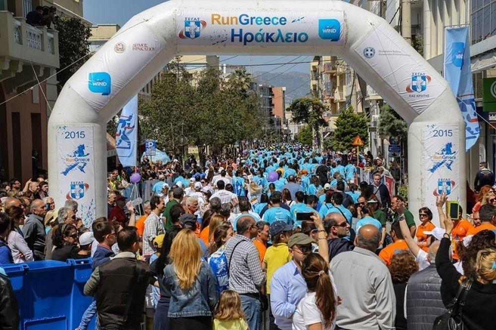 Run Greece Ηρακλείου: «Έσπασε» τα ρεκόρ