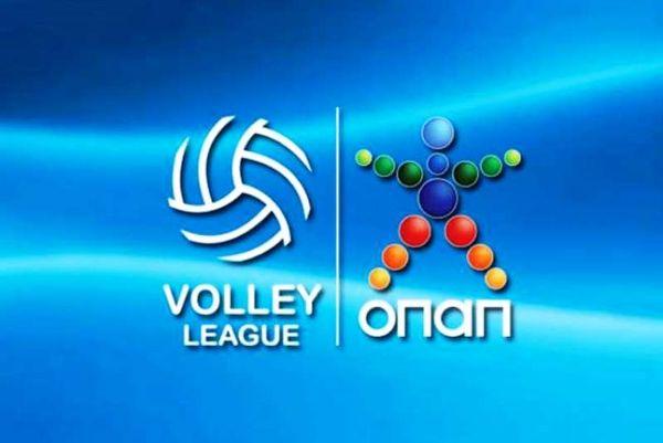 Volleyleague: Πήρε θέση η ΕΣΑΠ