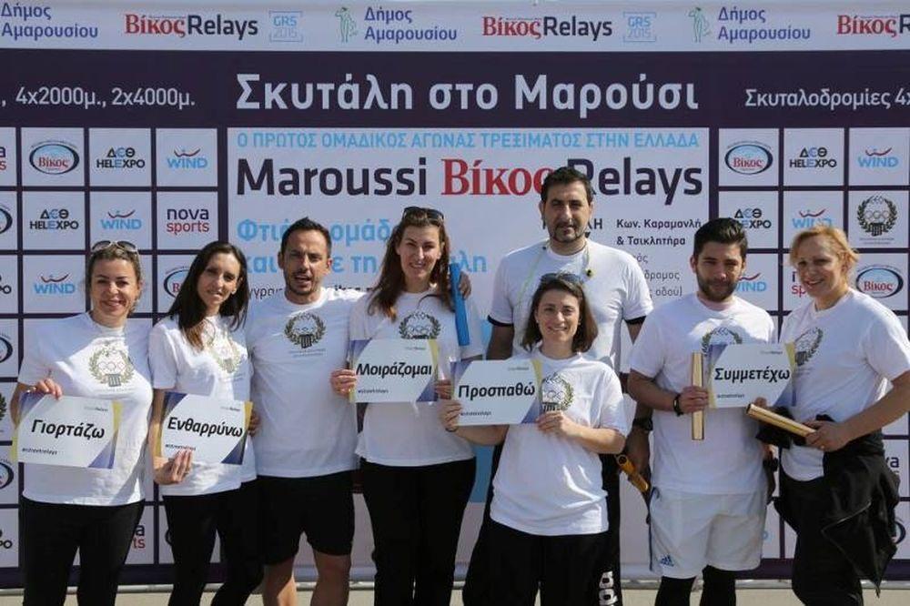 Οι Ολυμπιονίκες παίρνουν τη σκυτάλη σε Μαρούσι και Χαλκίδα (photos)