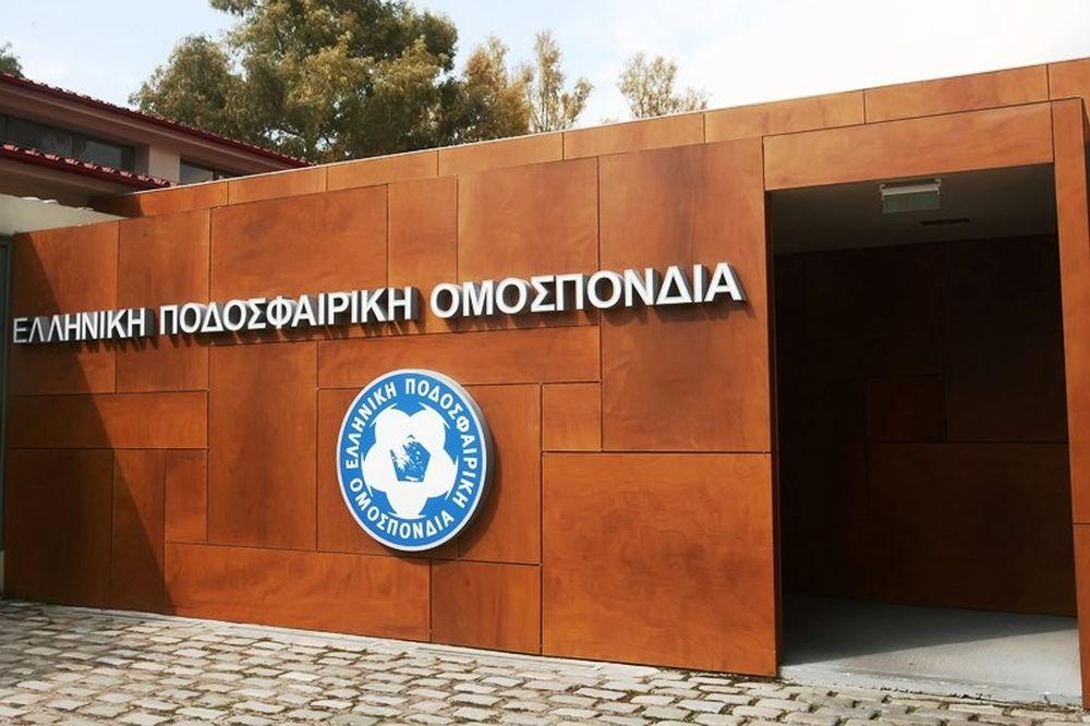 Απορρίφθηκε η αίτηση της ΕΠΣ Θεσσαλίας
