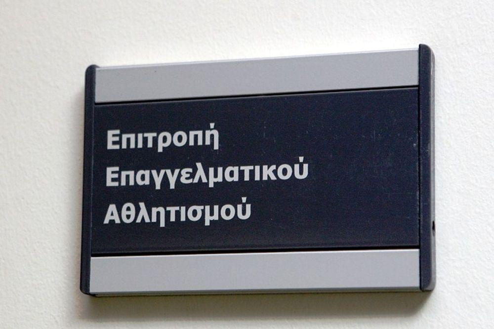 Αναβολή στην ΕΕΑ για Κέρκυρα