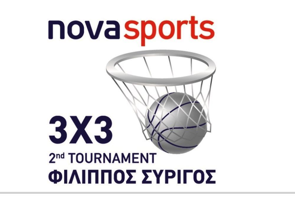GO Play και γίνε τηλεοπτικός αστέρας στο «2nd Novasports 3X3 Φίλιππος Συρίγος Tournament»!